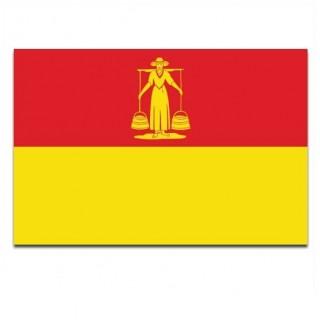 Gemeente vlag Huizen