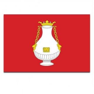 Gemeente vlag Vlissingen