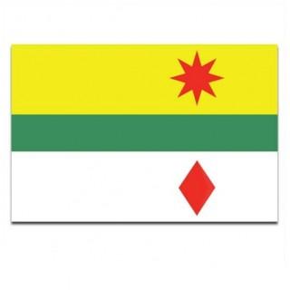 Gemeente vlag Lansingerland