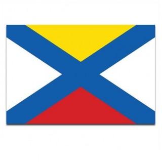 Gemeente vlag Katwijk