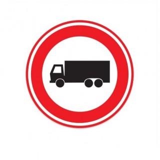 C07 Gesloten voor vrachtauto's verkeersbord sticker