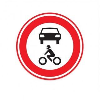 C12 Gesloten voor alle motorvoertuigen verkeersbord sticker