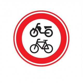 C15 Gesloten voor fietsen en bromfietsen verkeersbord sticker
