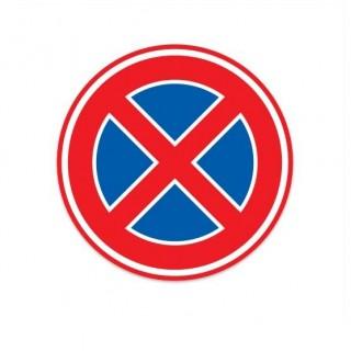 E02 Verbod om stil te staan verkeersbord sticker