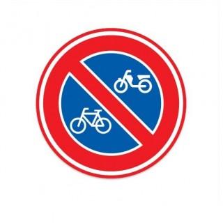 E03 Verbod om fietsen en bromfietsen te plaatsen verkeersbord sticker