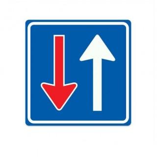 F06 Bestuurders uit tegengestelde richting moeten verkeer van deze richting voorlaten verkeersbord sticker