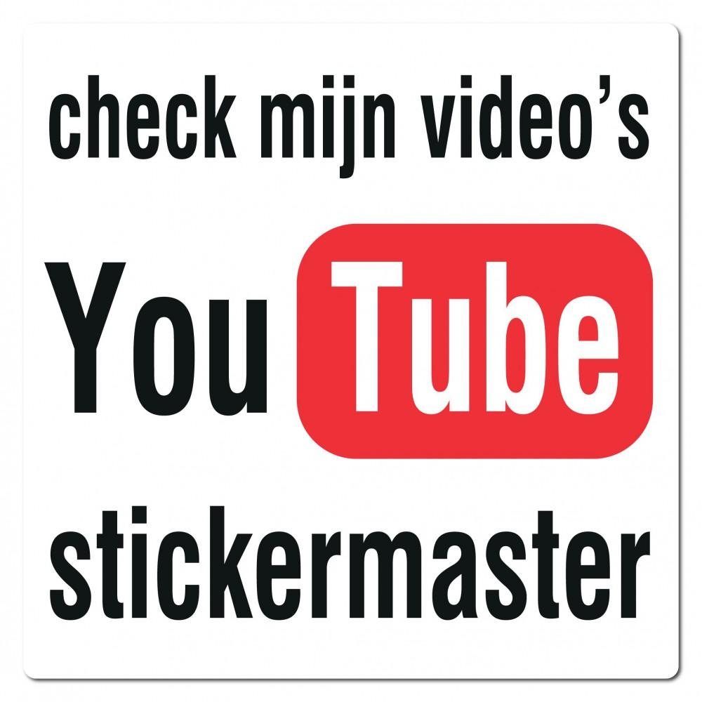 YouTube Type 3