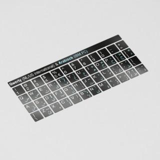 Toetsenbord letters - Arabisch Zwart