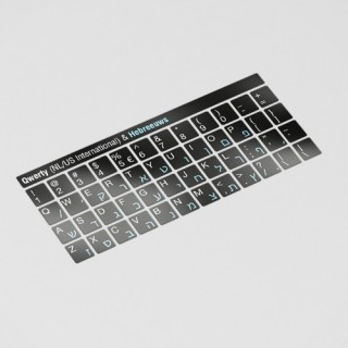 Toetsenbord letters - Hebreeuws Zwart