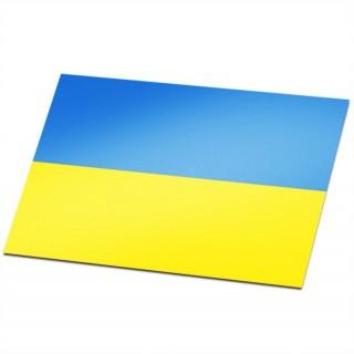 Gemeente vlag Valkenswaard