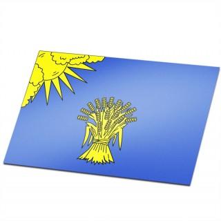 Gemeente vlag Reusel-De Mierden