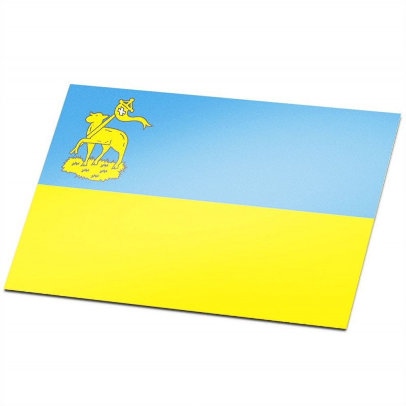 Gemeente vlag Velsen