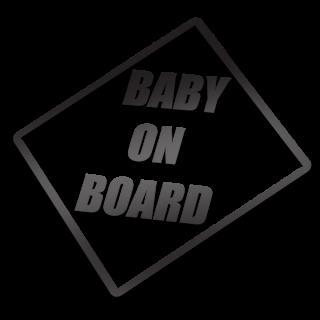 Baby on board eigen kleur