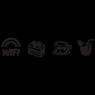 Wifi Taart Koffie Limonade Wifisticker