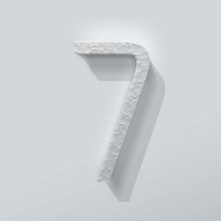 Piepschuim Cijfer 7 Thesis